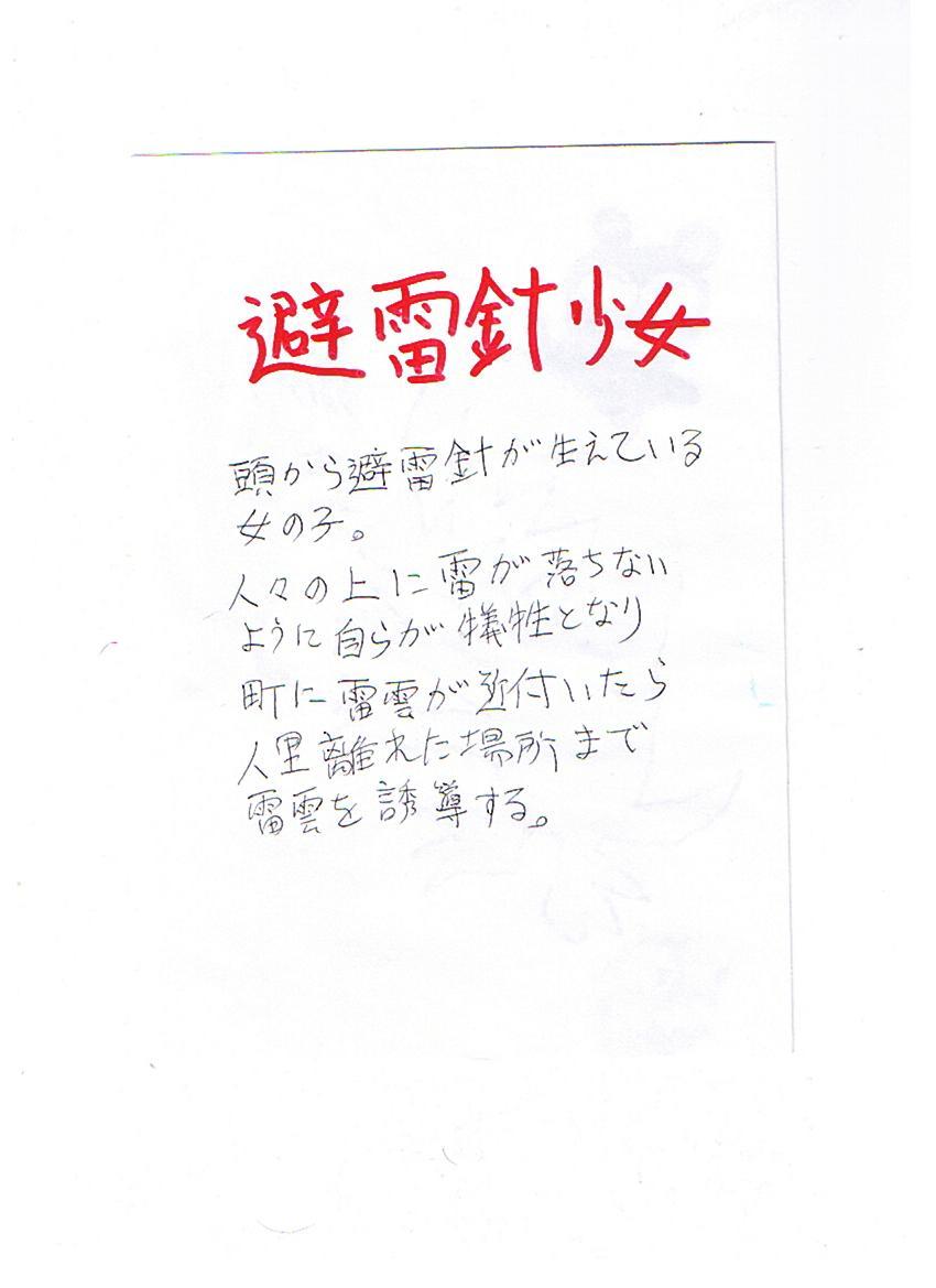 f0171190_232743.jpg