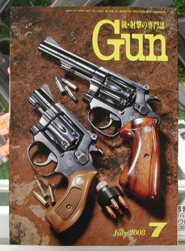 GUN誌7月号入荷_f0131995_1552271.jpg
