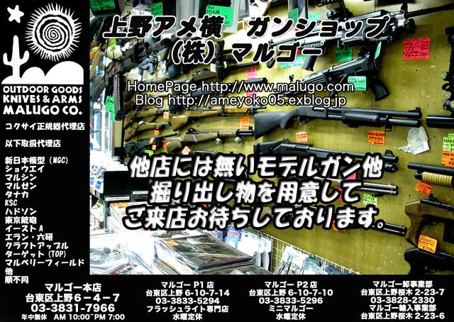 GUN誌7月号入荷_f0131995_15531735.jpg