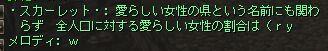 c0022896_2331322.jpg