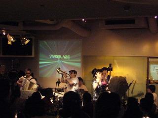 vividblaze!_e0123401_1532535.jpg