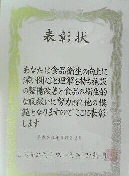 e0015108_44469.jpg