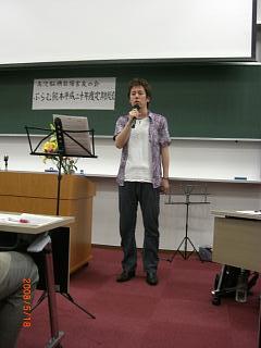 「ぷらむ熊本」家族会定期総会_c0090212_0574220.jpg