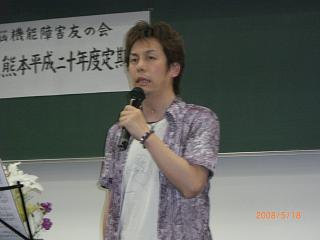 「ぷらむ熊本」家族会定期総会_c0090212_123442.jpg