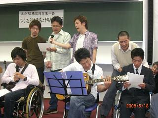 「ぷらむ熊本」家族会定期総会_c0090212_1303073.jpg