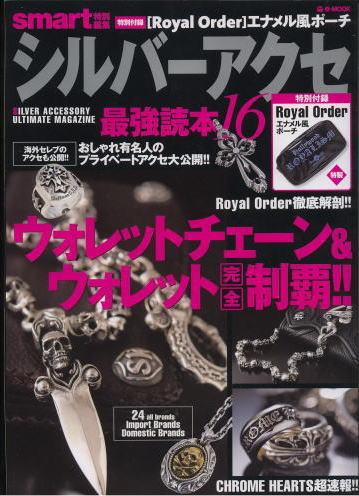 雑誌に載りました~。_d0014014_022613.jpg