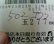 b0020017_12234773.jpg