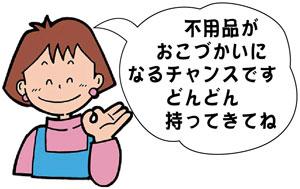 f0105218_9531753.jpg