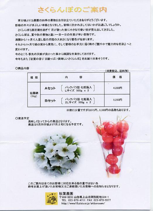 f0031535_18165428.jpg