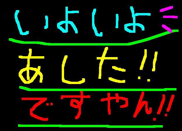 f0056935_18382729.jpg