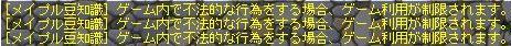 d0138441_5333125.jpg