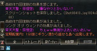c0113442_208375.jpg