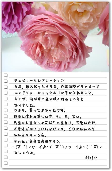 b0066947_14501718.jpg