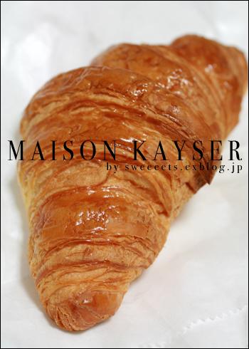 クロワッサン食べ比べ<be vs MAISON KAYSER>_c0131054_1183664.jpg