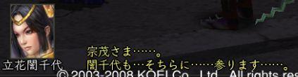 b0114162_9125651.jpg