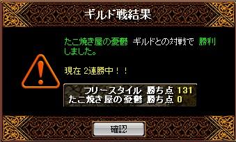 b0126064_1236493.jpg