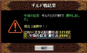 b0126064_12385786.jpg