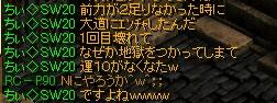 b0126064_12425837.jpg