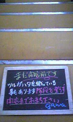 b0016474_17395679.jpg