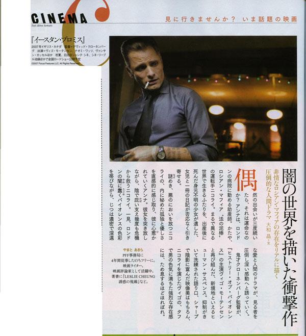 JCB Goldの雑誌での紹介_b0064176_19325566.jpg