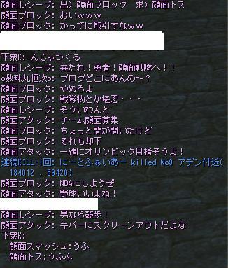 f0105880_83123100.jpg