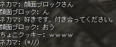 f0105880_8315471.jpg