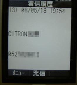 f0121480_5411823.jpg