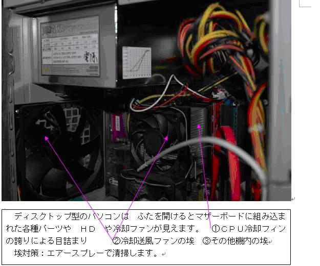 b0056282_039131.jpg