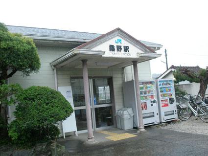 徳島ミニ旅行 2_e0127286_23584456.jpg
