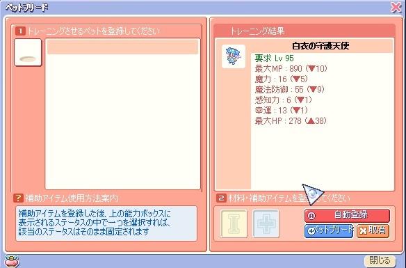 f0048086_21241751.jpg