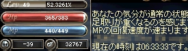 a0027896_655062.jpg