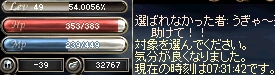 a0027896_655777.jpg
