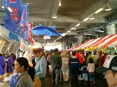 水産祭り_d0050503_15223920.jpg