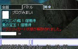 b0107404_12214081.jpg