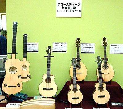 TOKYO ハンドクラフトギターフェス 2008_c0137404_2203178.jpg