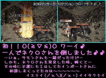 f0072010_7174246.jpg