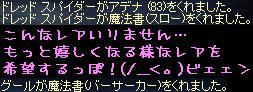 f0072010_7192033.jpg