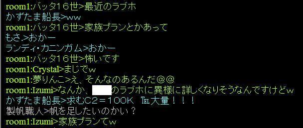 f0029614_143532.jpg