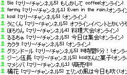 f0048418_6404580.jpg
