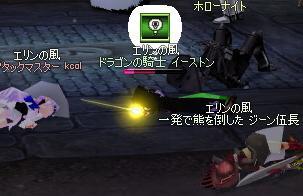 f0048418_722577.jpg