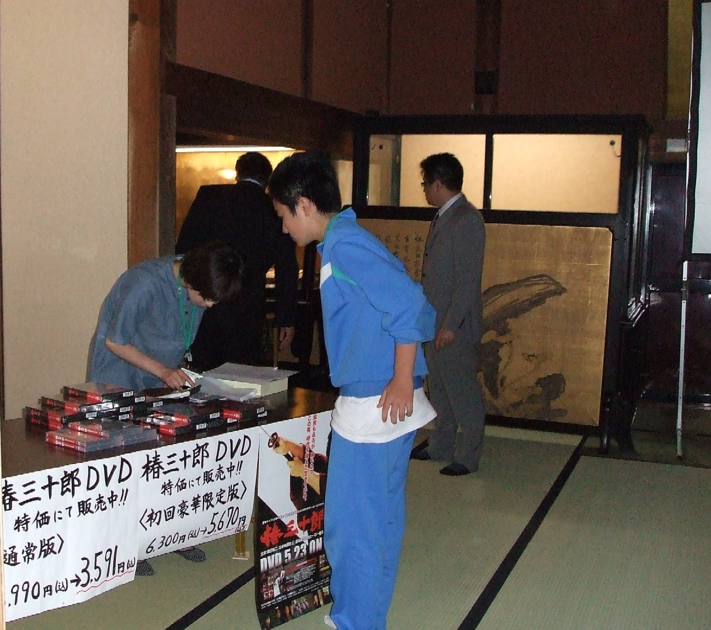 椿三十郎DVD発売を記念して☆_e0135219_1625240.jpg
