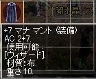 d0101029_17281745.jpg