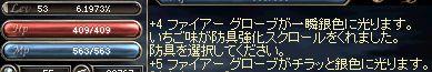 d0101029_1732933.jpg