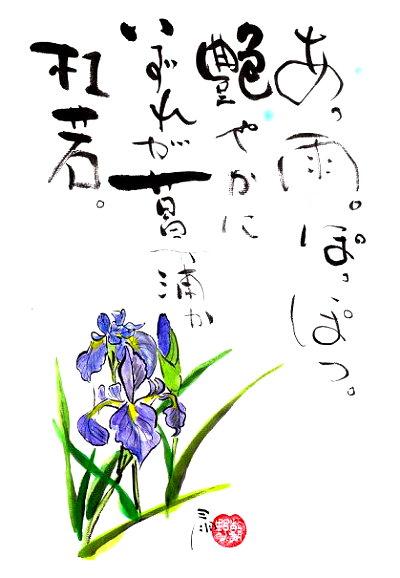 f0112434_11464812.jpg