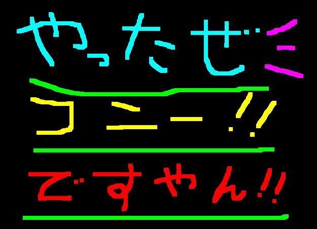 f0056935_20173561.jpg