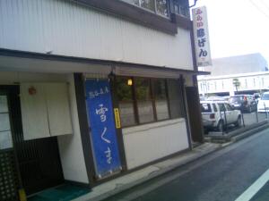 b0032437_1963780.jpg