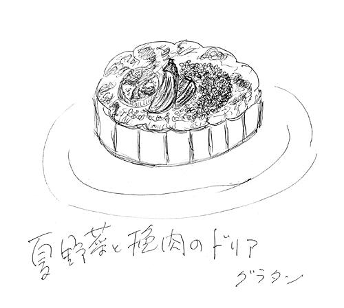 新メニュー登場!_e0143643_19362250.jpg