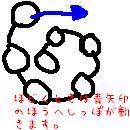 a0098546_20501962.jpg