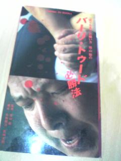 b0038558_055062.jpg