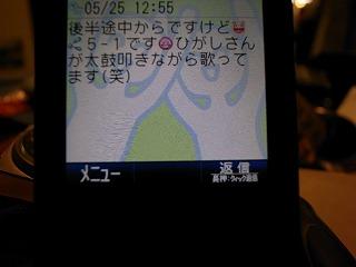 d0144860_1922152.jpg